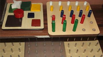 Equipment for Rehabilitation